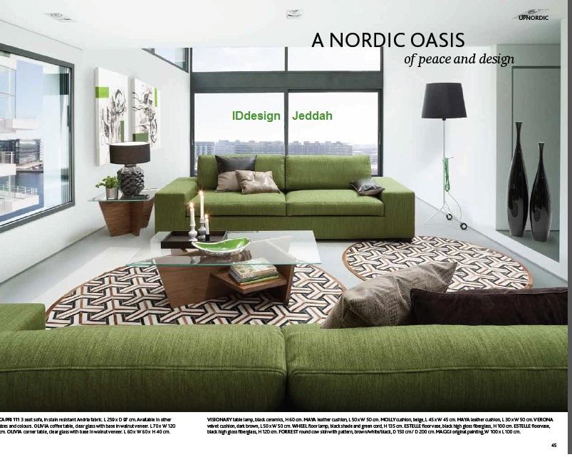 50 home furniture jeddah jeddah daily photo our for Sofa bed jeddah