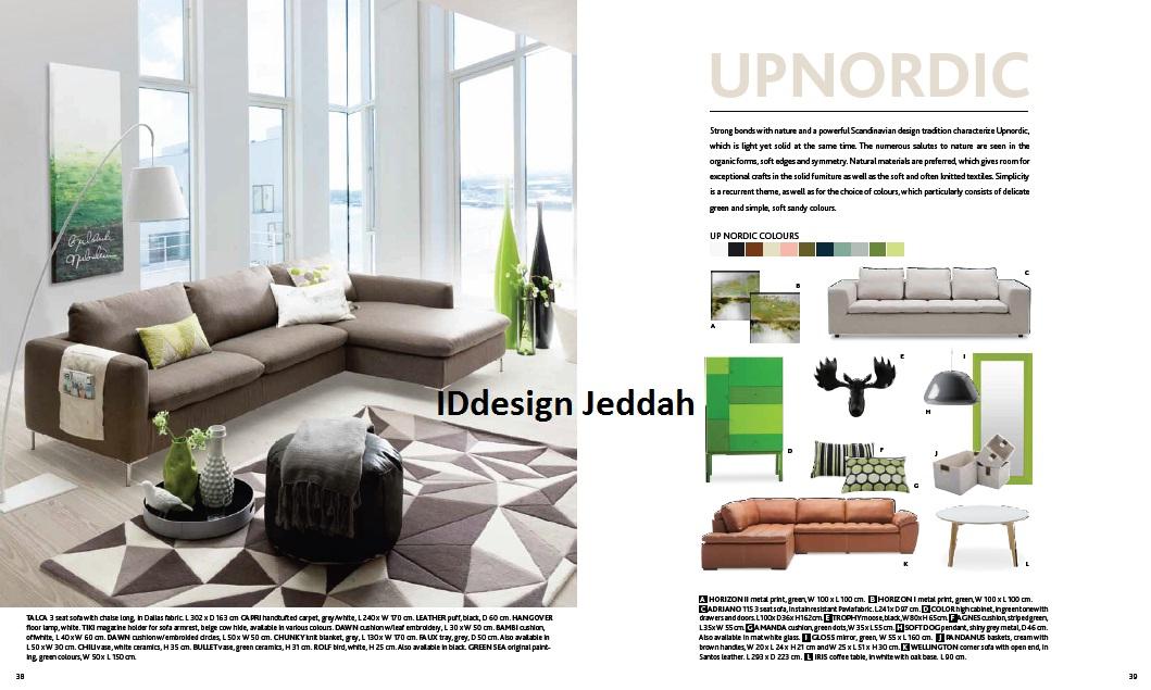 Iddesign Ksa Catalog 2013 Upnordic Style Iddesign Jeddah